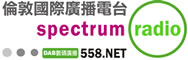 558 logo